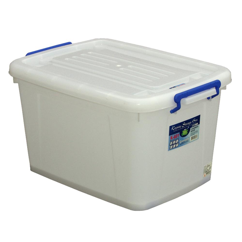Caja de pl stico con ruedas 45l orden en casa - Cajas de plastico con ruedas ...